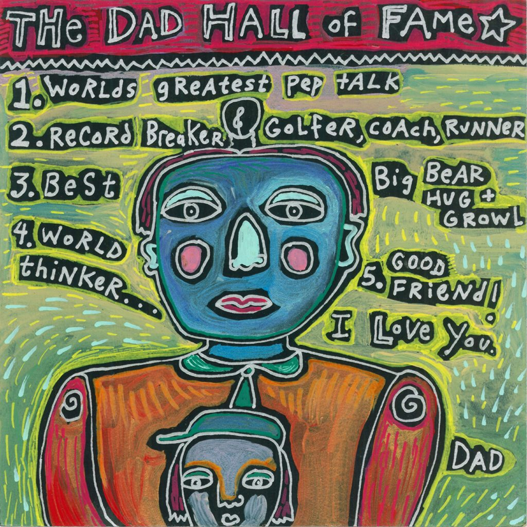 dad hall of fame