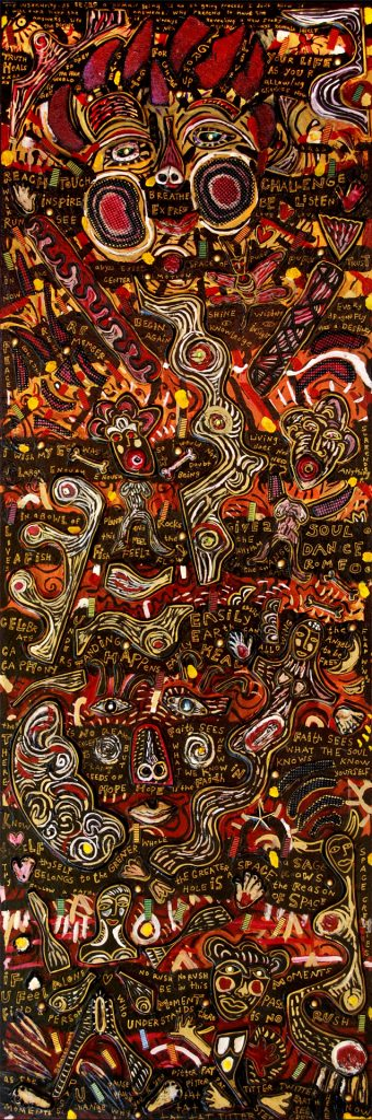 soul dance romeo 2009